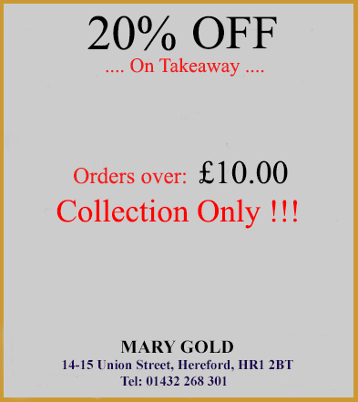 Mary Gold Offer 2